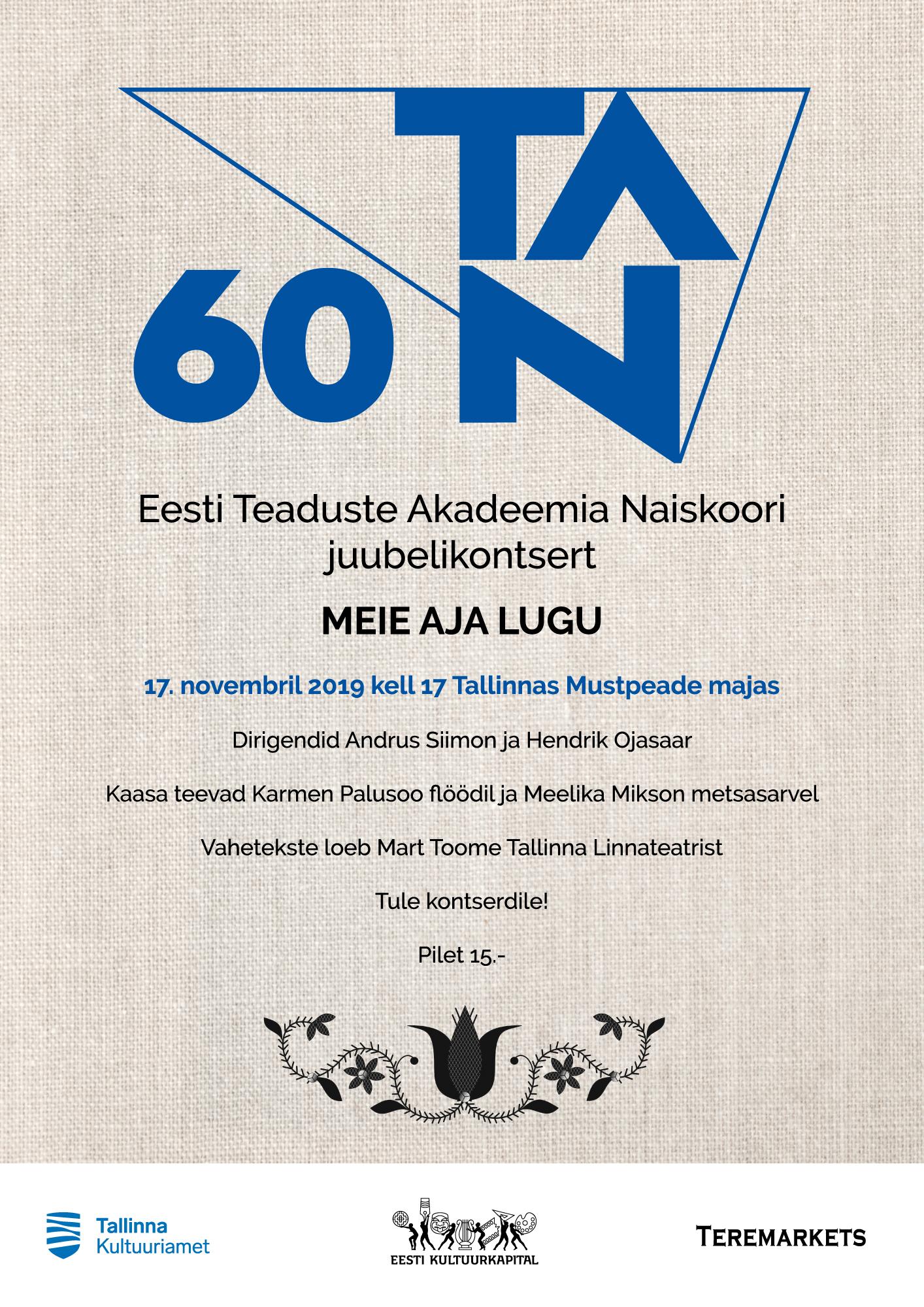 Eesti Teaduste Akadeemia Naiskoori juubelikontsert ''Meie aja lugu''