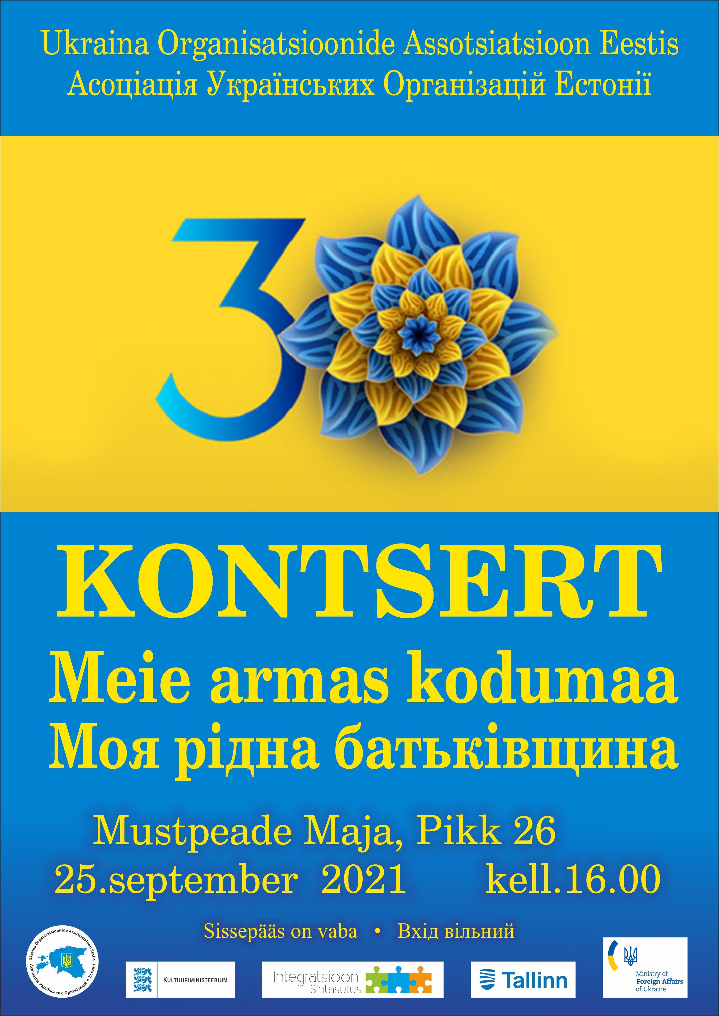 Meie armas kodumaa    Ukraina Organisatsioonide Assotsiatsioon Eestis