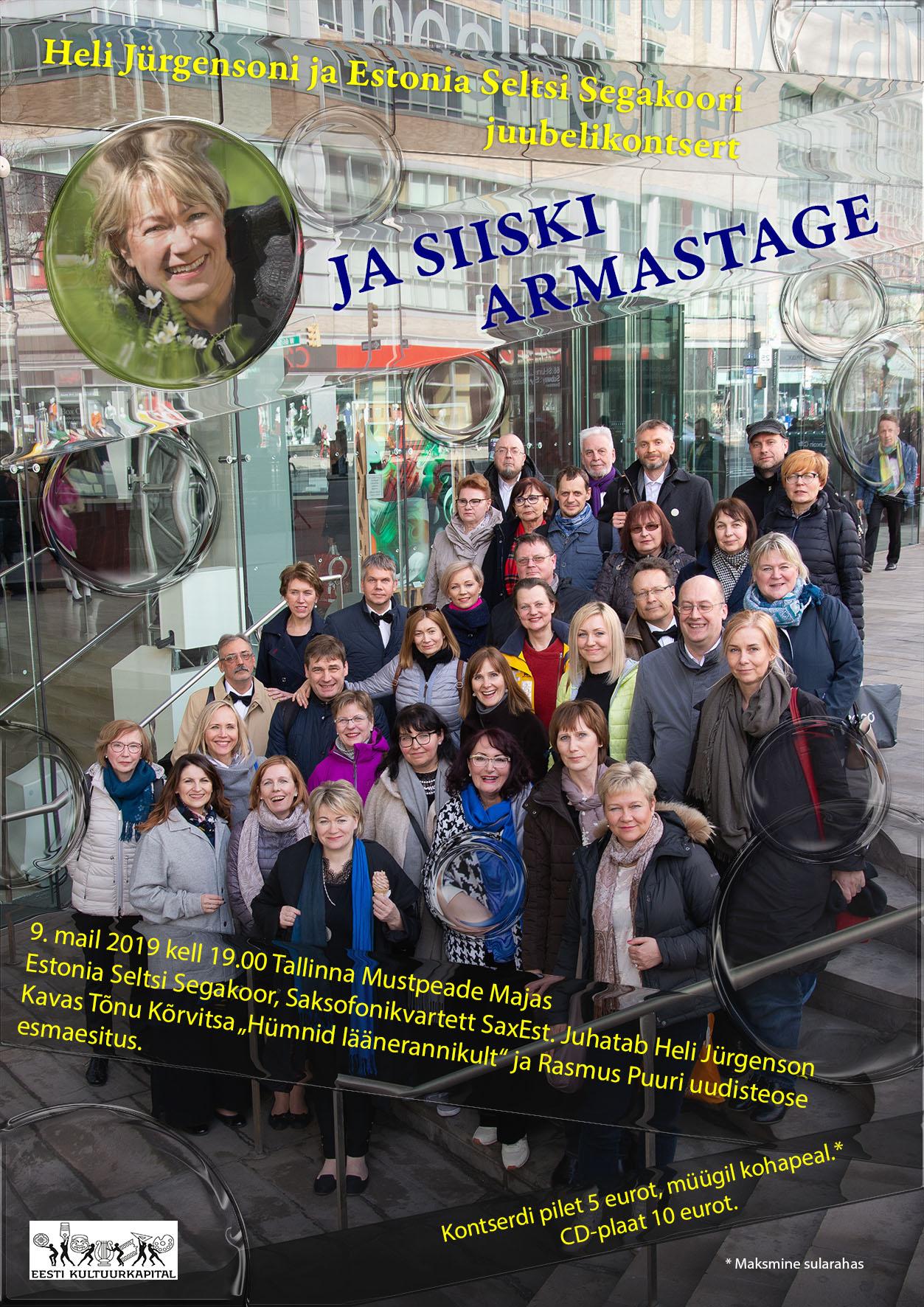 Heli Jürgensoni ja Estonia Seltsi Segakoori juubelikontsert