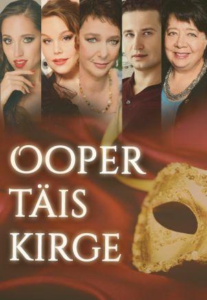 OOPER TÄIS KIRGE - Aastavahetuskontsert