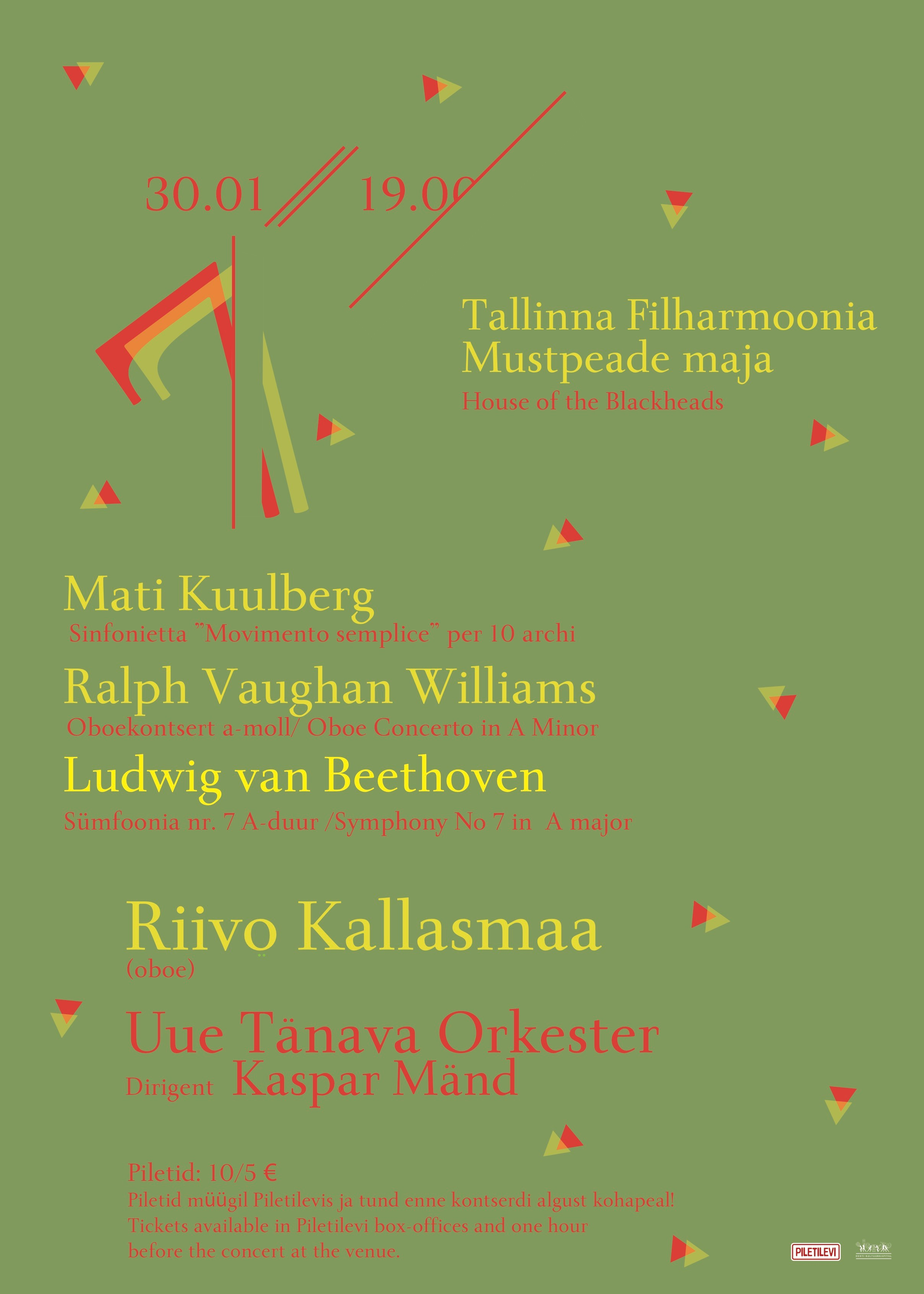 Riivo Kallasmaa (oboe), Uue Tänava Orkester, dirigent Kaspar Mänd