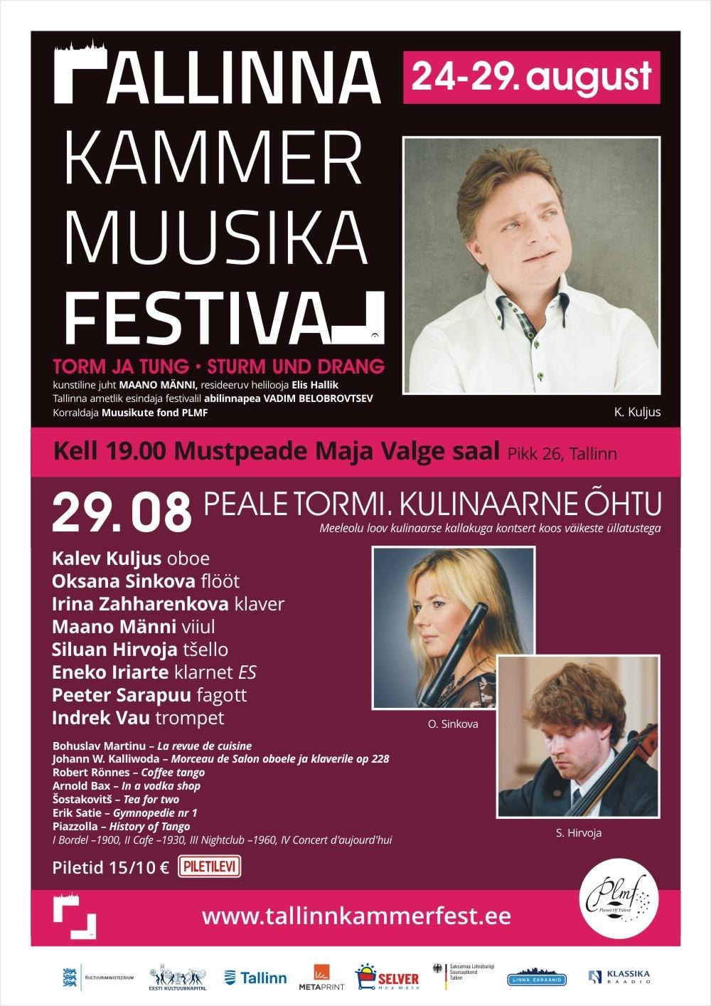 Peale tormi. Kulinaarne õhtu / Tallinna Kammermuusika Festival