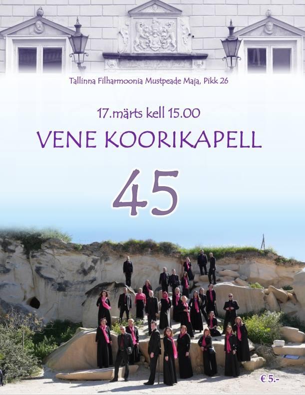 Vene Koorikapell 45