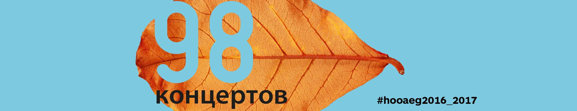 imago3_rus