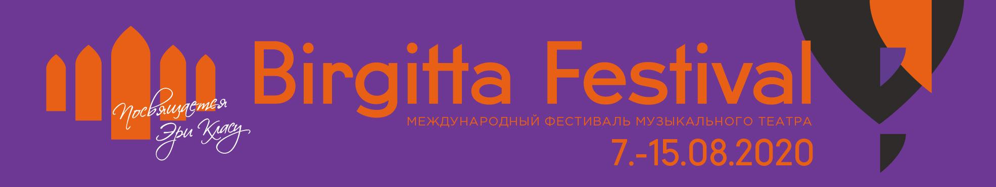 BIRGITTA2020 RUS