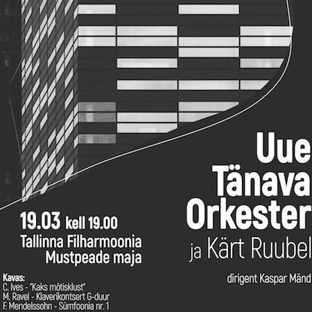 Kärt Ruubel (klaver), Uue Tänava Orkester, dirigent Kaspar Mänd